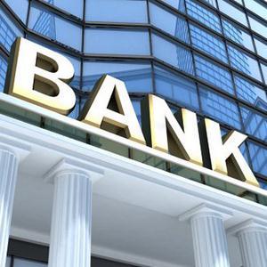 Банки Таксимо