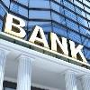 Банки в Таксимо