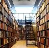 Библиотеки в Таксимо
